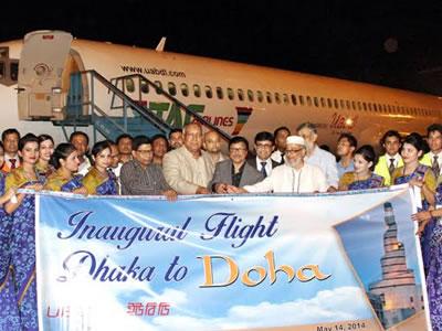 dhaka-to-doha
