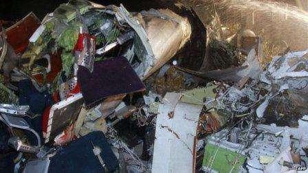 Taiwan Plane Crash 2014