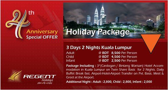 Kuala Lumpur Package from regent airways