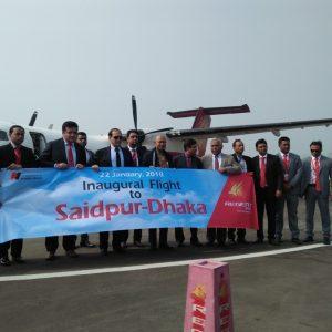 Regent flies to Saidpur