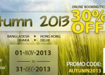 30% discount offer from Biman Bangladesh