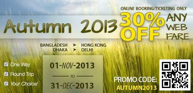 30% discount offer from Biman Bangladesh