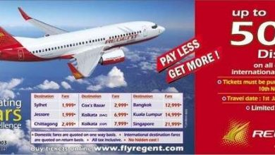 Photo of 50% Discount offered from Regent Airways flights