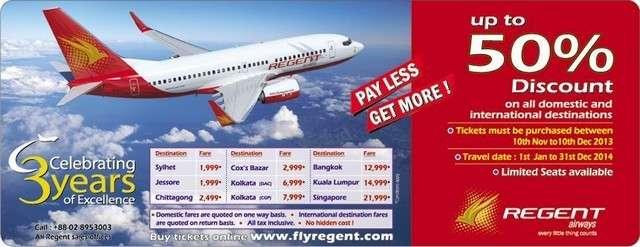 50% Discount offered from Regent Airways flights - Hazrat
