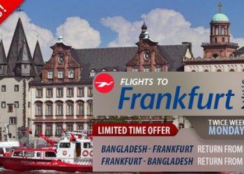 Dhaka to Frankfurt flight