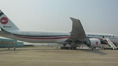 Photo of Brand new Boeing 777 added to Biman Bangladesh Airlines