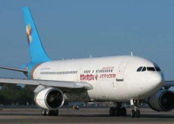 United Airways aircraft