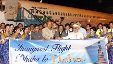Photo of United Airways Dhaka to Doha flight spreads its wings