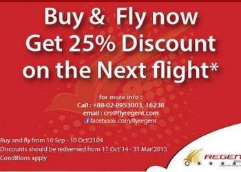 25 percent discount_Regent Airways