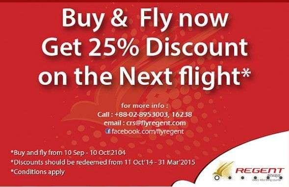 25 percent discount_Regent Airways