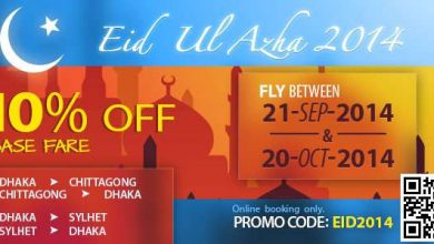 Photo of Biman offers 10% discount on domestic flights for Eid