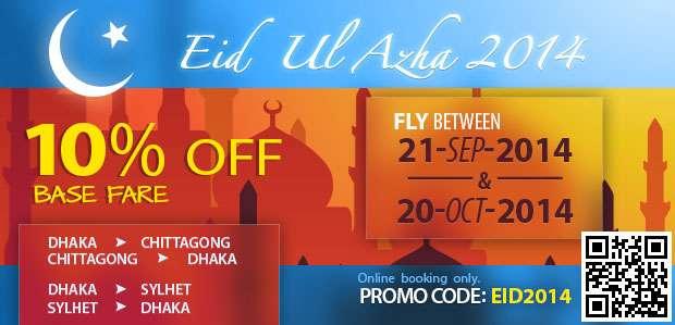 10% Discount offer on domestic flights of Biman