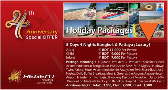bangkok holidays offer from regent airways