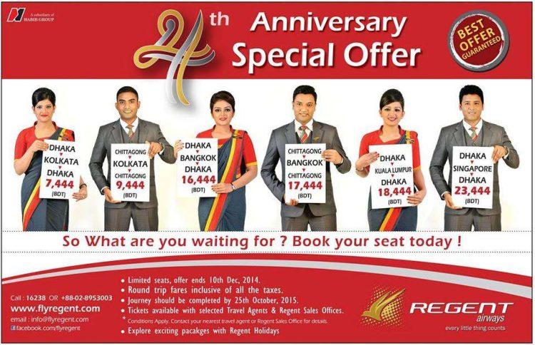 Regent Airways Special offer 4th anniversary