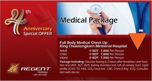Medical Check Up package Regent Airways