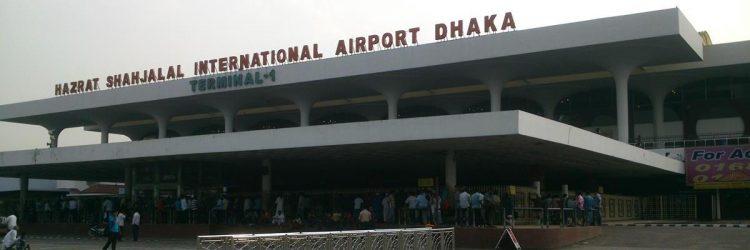 HSI Airport Terminal 1