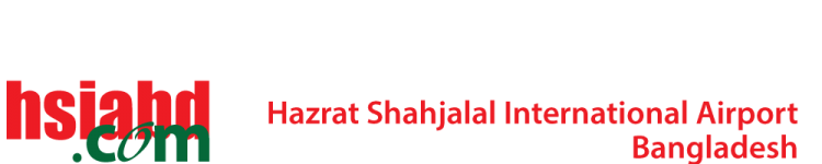 shahjalal airport website logo