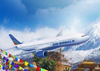 Dhaka to Kathmandu -US Bangla Airlines
