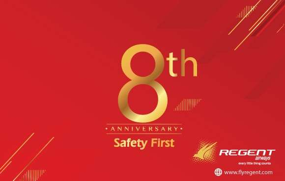 Regent Airways 8th Anniversary