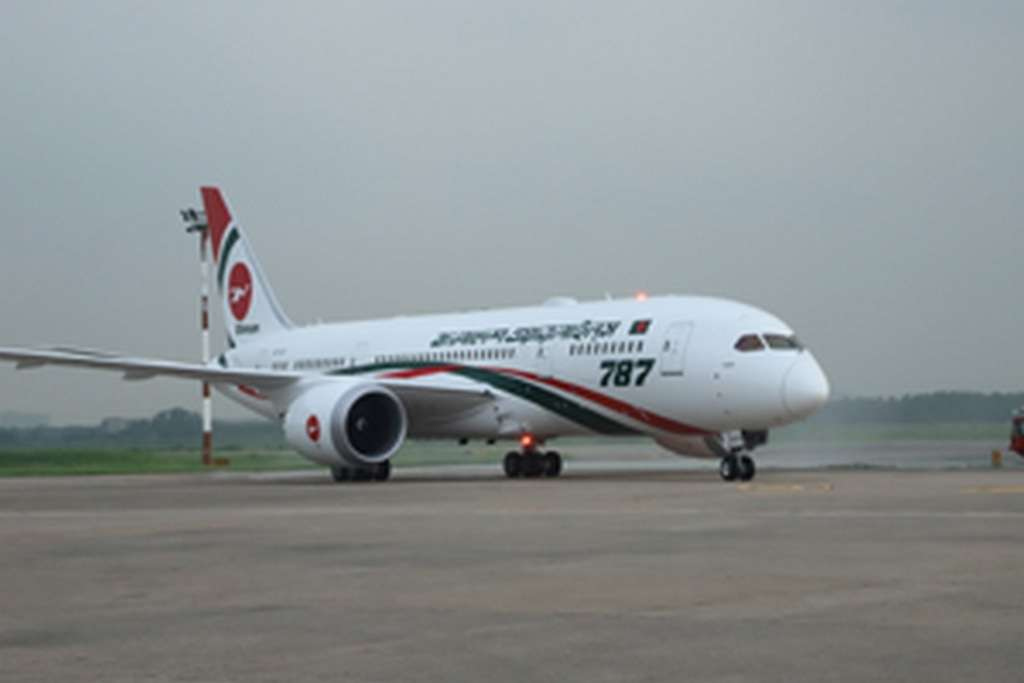 Biman added Gangchil, the latest Dreamliner