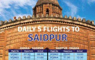 Novoair Dhaka to Saidpur flight