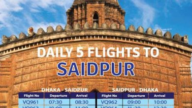 Photo of Novoair Increases Dhaka to Saidpur Flights