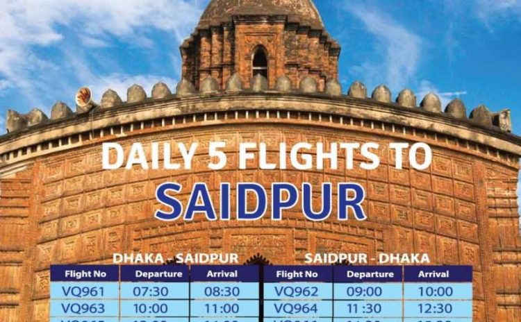 Novoair Dhaka to Saidpur flight